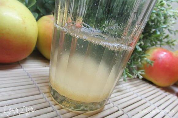 Желатин замочить в 150 мл холодной кипяченой воды и оставить для набухания.