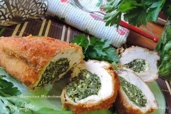 Наше блюдо удивительно вкусное и в горячем, и в холодном виде. А еще оно очень красиво и празднично смотрится на столе.