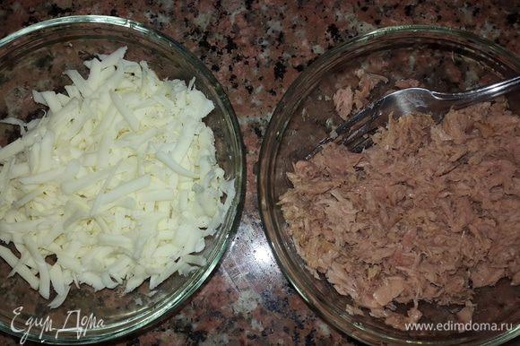 С тунца сливаем жидкость и разминаем вилкой, сыр трем на крупной терке.