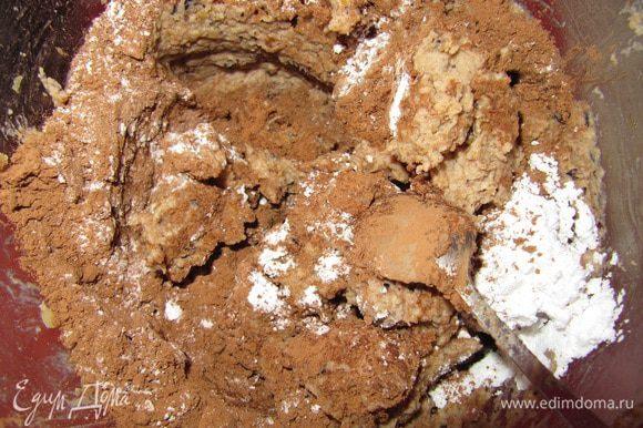В получившуюся массу добавьте какао и 1 ч. л. сахарной пудры и хорошо вы мешать до однородности. Поставить массу в холодильник на 1-2 часа.