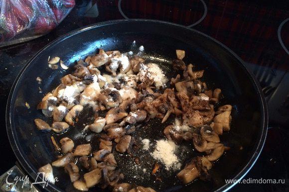 На раскаленную сковороду налейте растительное масло и обжарьте шампиньоны около 10 минут, сделайте огонь тише, посолите, приправьте перцем, мускатным орехом, добавьте муку, перемешайте.