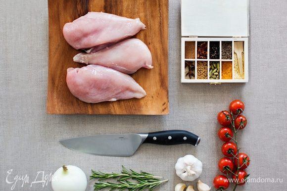 Начинаем с приготовления мяса к маринованию. Мясо должно быть отделено от костей и кожи (я просто покупаю готовое филе), комнатной температуры. Перед тем как его разделать на кусочки, ополаскиваем водой.