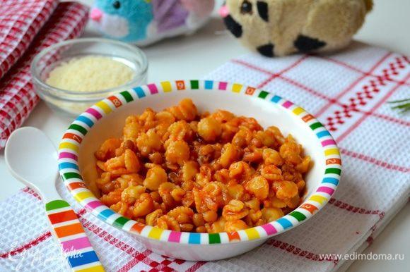 Buon appetito! ))