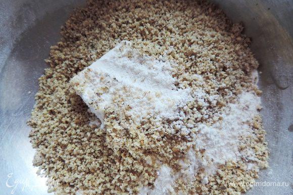 Смешиваем масло из холодильника, сахар, муку и измельченные орехи.