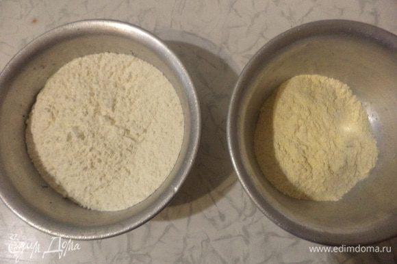 В миске перемешать пшеничную и кукурузную муку, разрыхлитель и соль.