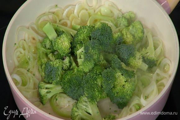 Добавить брокколи в сковороду с пореем, все перемешать, накрыть крышкой и готовить 2–3 минуты.