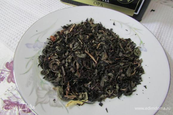 Подготовить чай (у меня смесь черного и зеленого со специями).