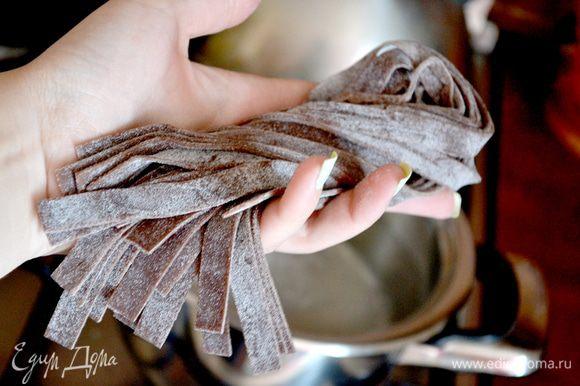 Берём наши замечательные паппарделле с с трюфелем и какао.
