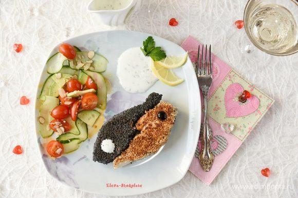 Обжарить по 2 минуты с каждой стороны. Не пересушить! Рыба должна оставаться внутри сочной, розовой. Выложить на тарелку в виде символа «Инь-Янь». Нарисовать «глазки» йогуртовым и бальзамическим соусами. Подавать с легким овощным салатом и соусом.