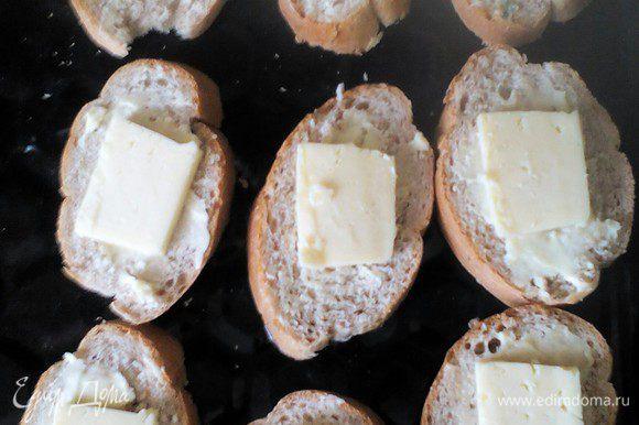 Режем ломтиками сыр (тот, который вы любите для запекания) и укладываем сверху масла.