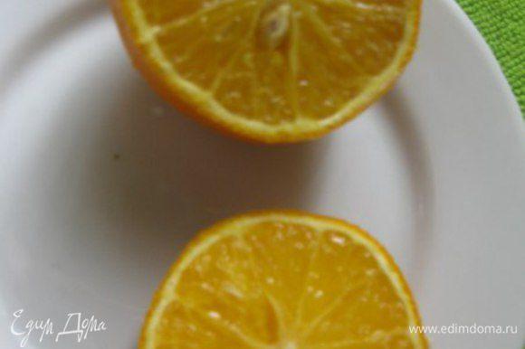 Апельсины очистить от кожуры и белых волокон, дольки вырезать из мембран. Половину одного апельсина оставляем для украшения.