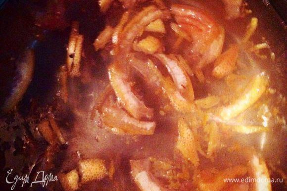 В кастрюльке смешать столовую ложку цедры грейпфрута, воду и сахар. Довести до кипения, дать настояться 5 минут.