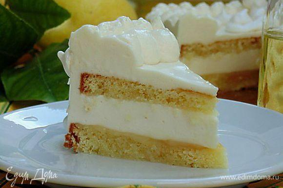 Оставшимся кремом украсить торт по желанию. Buon appetito!