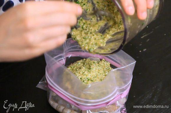 Сложить очищенные сырые креветки в пакет для заморозки, залить маринадом и убрать в холодильник на 2-4 часа.