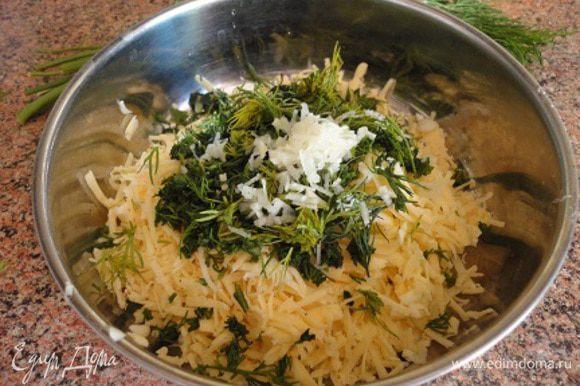 Любой твердый сыр натереть (лучше на мелкой терке), холодное сливочное масло можно натереть на крупной терке. Чеснок измельчить, можно тоже натереть на терке. Добавить рубленую зелень.
