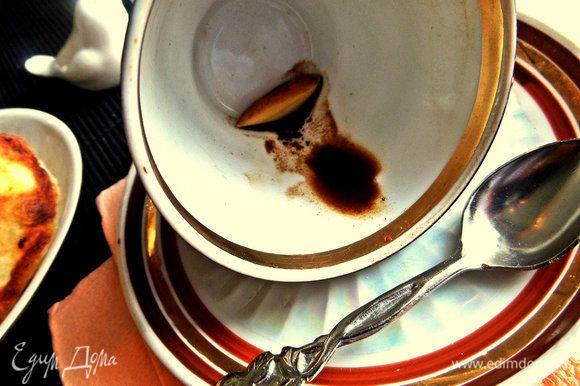 Совет: угостите друзей таким кофе, но не говорите про чеснок и пусть они его увидят на дне чашки))) Удивлению не будет предела, правда и заказов много будет тоже!
