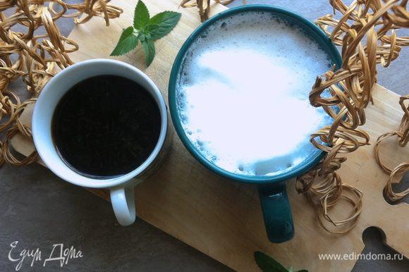 А тем временем в кофеварке мы сварим кофе и взобьем молоко до образования густой пенки.