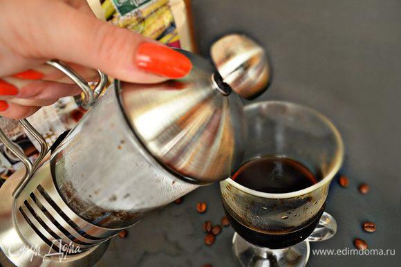 Потушив виски, вливайте кофе.