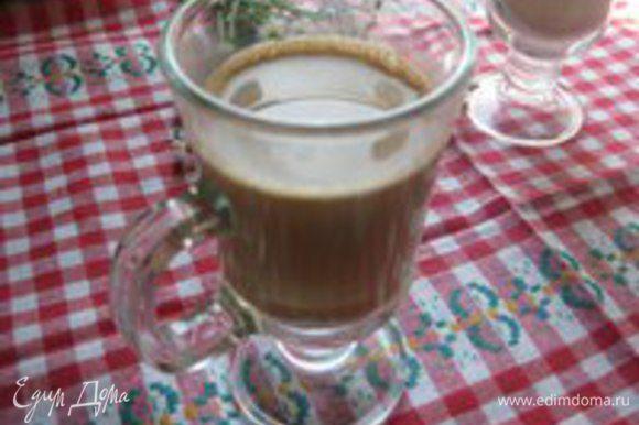 Молоко с кофе переливаем в бокал.