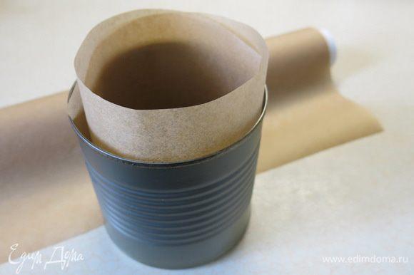 Готовим формочки для штофов. Диаметром около 7 сантиметров. У меня - мамины формочки для детских Пасхальных куличиков :) Внутри я выстлала их стенки и дно пекарской бумагой.