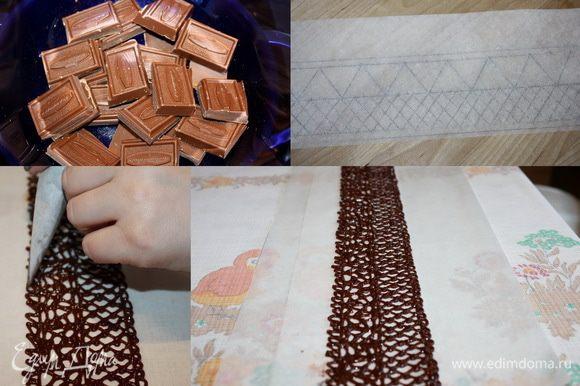 Шоколадный декор. На водяной бане растопим шоколад, затем добавим сливки и перемешаем. Смесь должна получиться однородной. Тем временем подготовим трафарет для декора. Длина пергаментной бумаги должна быть больше диаметра торта примерно на 5 см. Высота декора должна быть на 1 см выше торта. Эти размеры надо учесть при нанесении рисунка на бумагу. Рисунок наносим черным фломастером или ярким карандашом. Затем переворачиваем рисунок. Вот на этой чистой поверхности будем наносить шоколад. Делаем корнет из пергамента, заполняем его шоколадом и наносим рисунок по трафарету. Оставляем шоколадный декор на столе около 15-20 минут, чтобы он немного застыл. Проверяем легким прикосновением к шоколаду. Если он не пристает к руке, значит можно наносить на торт. Но не спешите. Если он плохо застыл, и вы начнете его наносить на торт, он потечет и все испортиться.