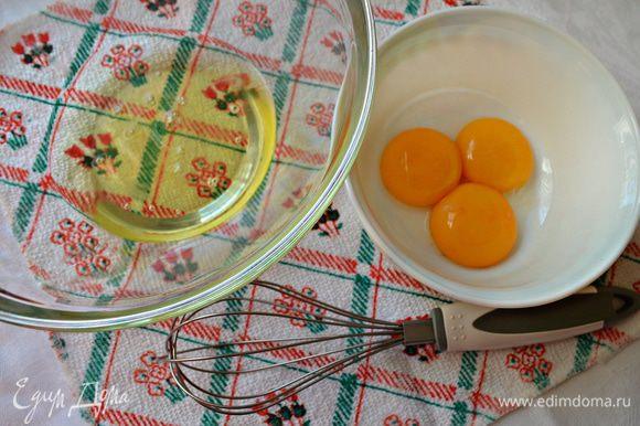 Яйца разделить на жетки и белки.
