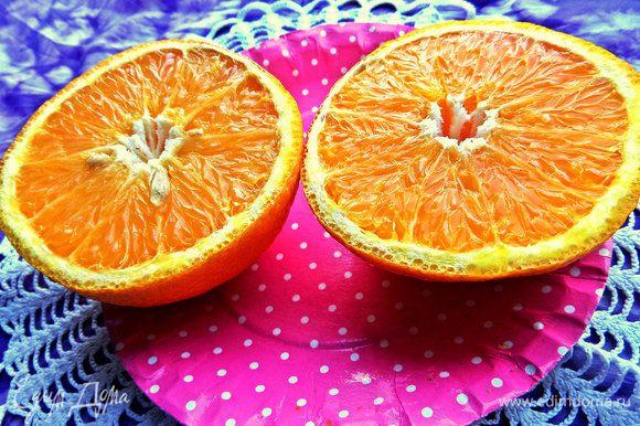 Апельсин можно прямо с корками, но тщательно помыть!