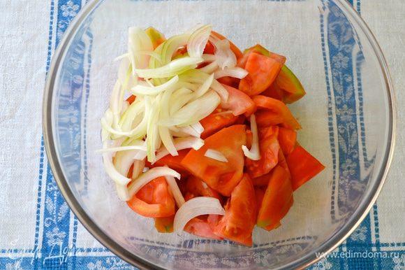 Лук (лучше всего красный! он и по цвету смотрится красиво в этом салате, и вкус у него мягче...) нарезать перьями и добавить к помидорам.