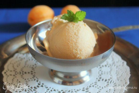 Получается мягкое абрикосовое мороженое, которое приятно кушать в летнюю жару.