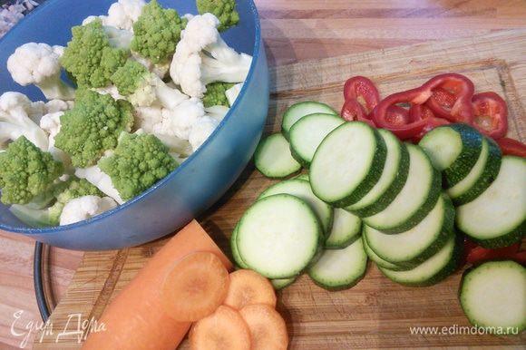 Помытые овощи подготовить: цветную капусту и романеско разобрать на соцветия, перец, цукини и морковь порезать кружочками. Сельдерей мелкими брусочками, фасоль разрезать пополам.