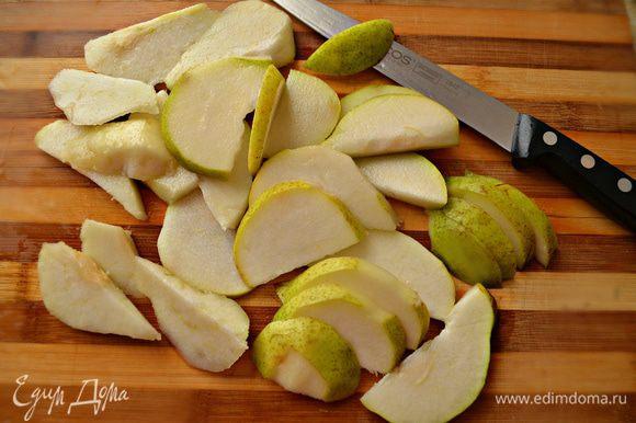 Очистить и порезать дольками груши. Для этого пирога можно использовать уже слегка переспелые груши, лишь срезав местами потемневшую шкурку.