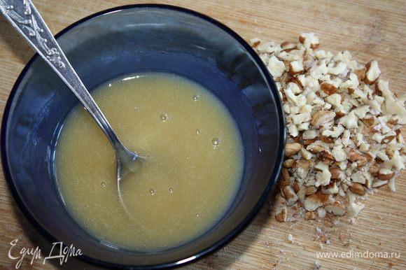 Орехи порубить ножом, но не мелко. Они должны чувствоваться при попадании на зуб. Соединяем мед и орехи, перемешиваем. Если мед слишком густой консистенции, подогрейте его, тогда будет легче перемешать его с орехами и наполнять яблоки.
