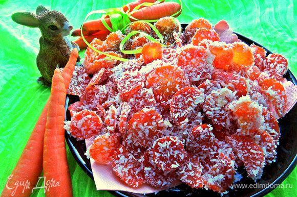 Вкус моркови вообще отсутствует,а так,кого угощала-все дивились,хотя ну куда уж проще сделать :)