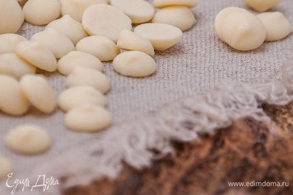 Пока малиновое пюре остывает, нужно растопить белый шоколад. Я покупаю вот такой белый шоколад в галетах. Он исключительно вкусный!