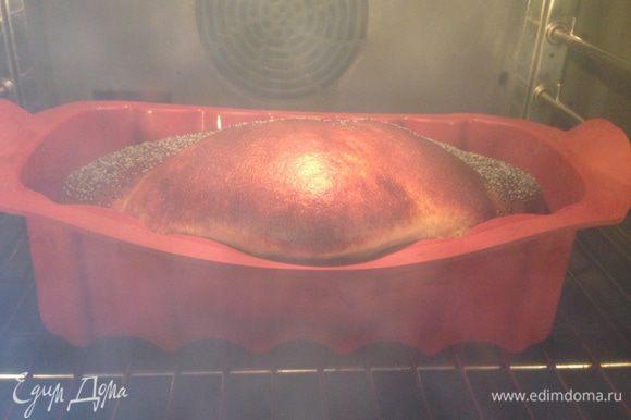 Отправляем в предварительно нагретую до 200 градусов духовку на 35-40 минут. вот так нестандартно он сегодня решил подняться :)
