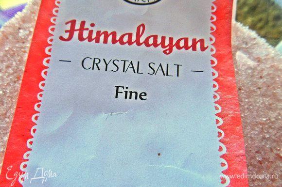 Не забываем использовать гималайскую соль - в ней 82 микроэлемента!