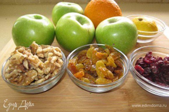 4-5 (зависит от размера) зеленых яблок, половинка лимона, сок и цедра половинки апельсина и по горсточке грецких орешек, светлого изюма и вяленой клюквы.