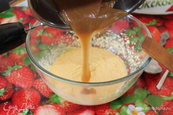 Смешать до состояния однородной «эмульсии» теплую карамельную массу, сливочное масло, яйца, мед, семена ванили.