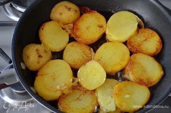 Тем временем, приготовить картофель. При наличии СВЧ можно завернуть картофель в фольгу и готовить в микроволновой печи 10 минут до готовности. Я отварила картофель в скороварке... Вареный картофель осторожно нарезать кружочками и обжарить в сковороде с небольшим количеством масла. Посолить и поперчить по вкусу. В конце, по желанию, присыпать измельченной петрушкой.