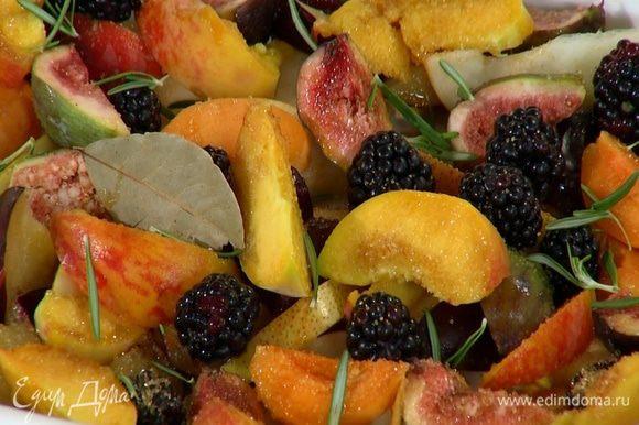 Все фрукты и ягоды выложить в жаропрочную керамическую форму, добавить лавровый лист, полить все бренди, посыпать сахаром и листьями розмарина, сбрызнуть ванильным экстрактом.