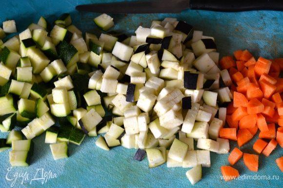 Подготовить первым делом овощи: вымыть цукини, баклажан и морковь (овощи берите не самые крупные). Морковь очистите и нарежьте небольшими кубиками. Цукини и баклажан также нарезать маленькими кубиками.