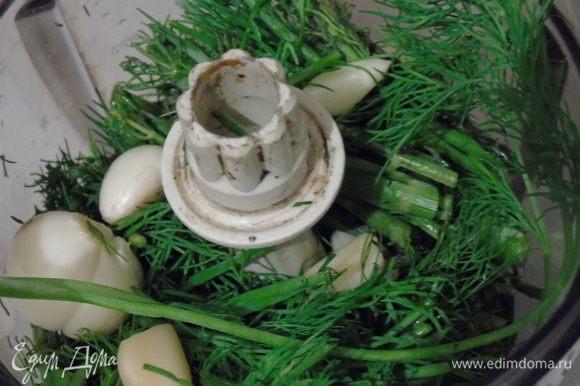Готовим начинку: укроп, перец чили, чеснок измельчаем в чаше блендера.