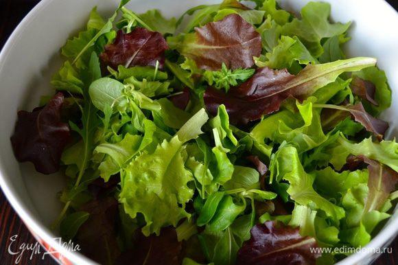 Первым делом отварить яйца вкрутую. Пока варятся, займемся приготовлением салата... Салатный зеленый микс как следует промыть и осторожно высушить. Выложить листья салата в большую миску-салатницу.