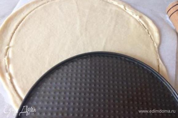 Готовое тесто разделить на 4 равные части. Из 1 на листе пергамента раскатать круг (я обрезала под дно формы 24 см).