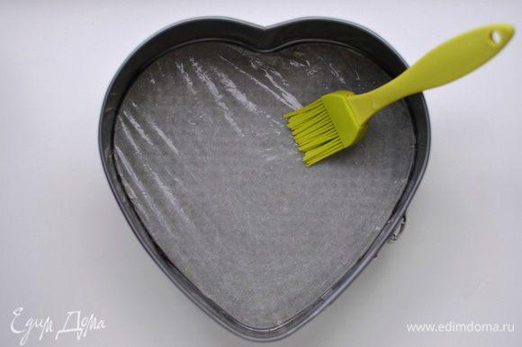 Форму диаметром 20-24 см застелить пергаментом, смазать дно растительным или сливочным маслом. Включить духовку на 180 гр.