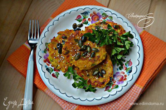 При подаче посыпьте драники тыквенными семечками и кунжутом. Можно также подать к драникам и сметану. Приятного вам аппетита!