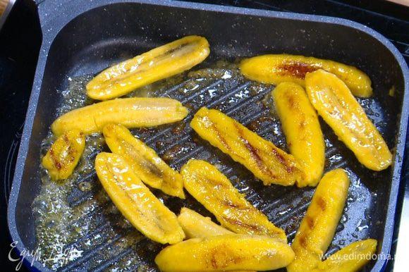 Разогреть сковороду-гриль и обжаривать половинки бананов до появления карамельных полосок, затем переложить на тарелку.