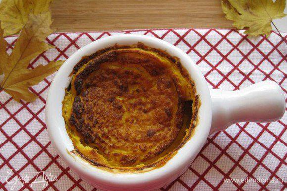 Не открывать духовку, пока суфле выпекается. Если форма большая, то выпекать до 40 минут. Подаем к столу и приятного аппетита!