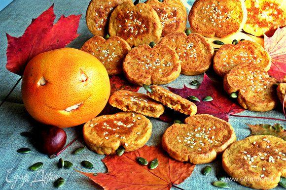 Печенье плотное,в меру крошится и удобно его брать с собой! Сыром очень пахнет :)