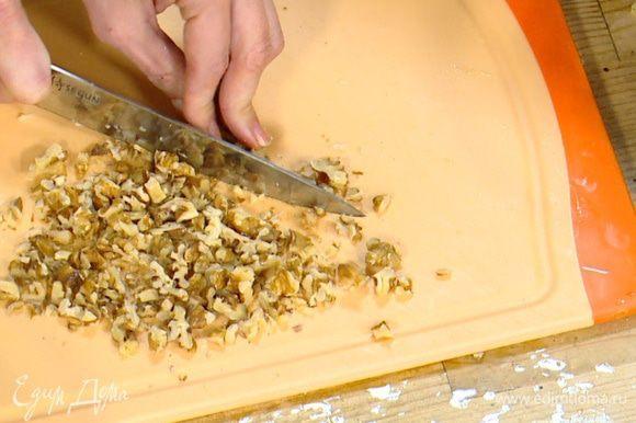 Грецкие орехи мелко порубить.
